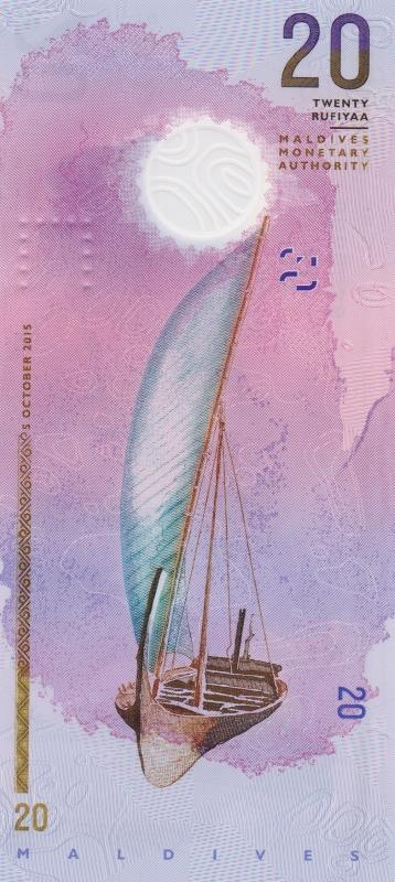 Банкнота номиналом 20 руфий.  Полимер.  Мальдивские о-ва, 2015 год . ...