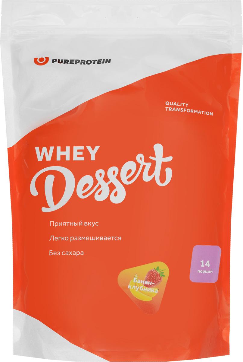 Протеин PureProtein Whey Dessert, клубника и банан, 420 г