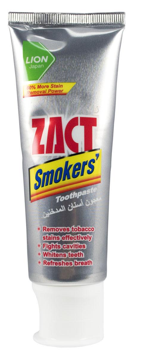 LionThailand Zact Паста зубная для курящих, 100 гр805040Хотите быстро и эффективно избавится от табачного налета? Зубная паста Zact – решение №1 для Ваших зубов., Она обеспечивает эффективное удаление темного налета и устраняет табачный запах изо рта., В состав пасты Zact входят очищающие и полирующие компоненты, такие как вторичнокислый фосфат кальция и оксид алюминия, которые решают сразу несколько проблем: убирают темный табачный налет, очищают зубную эмаль, отбеливают зубы и ухаживают за деснами., Вкус перечной мяты придает дыханию свежесть и предотвращает появление неприятного запаха изо рта., Способ применения: чистить зубы не менее 3х минут, последовательно обрабатывая наружные, жевательные и внутренние поверхности всех зубов.,Меры предосторожности: при возникновении аллергической реакции прекратите использование средства и проконсультируйтесь со специалистом.,Способ хранения: хранить в прохладном сухом месте.,Состав: вторичнокислый фосфат кальция, оксид алюминия (чистящий/полирующий компонент), сорбитол, пропиленгликоль, натрий карбоксиметилцеллюлоза, лаурилсульфат натрия (пенообразующий компонент), полиэтиленгликоль (активный компонент), отдушка мяты перечной, сахарин натрия, бензонат натрия, парабен.,