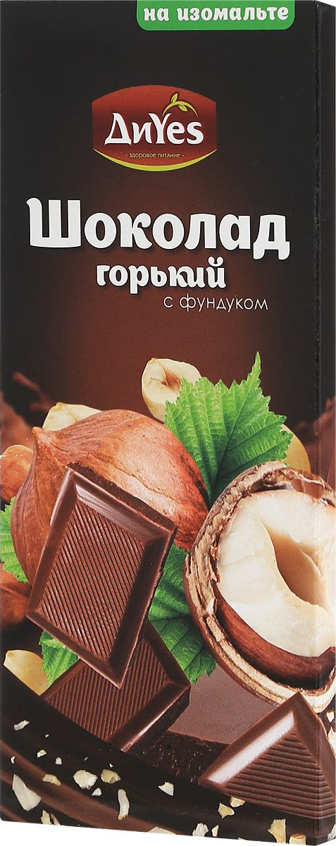 ДиYes Шоколад горький с фундуком на изомальте, 80 г вафли обожайка вкус шоколад 225 г