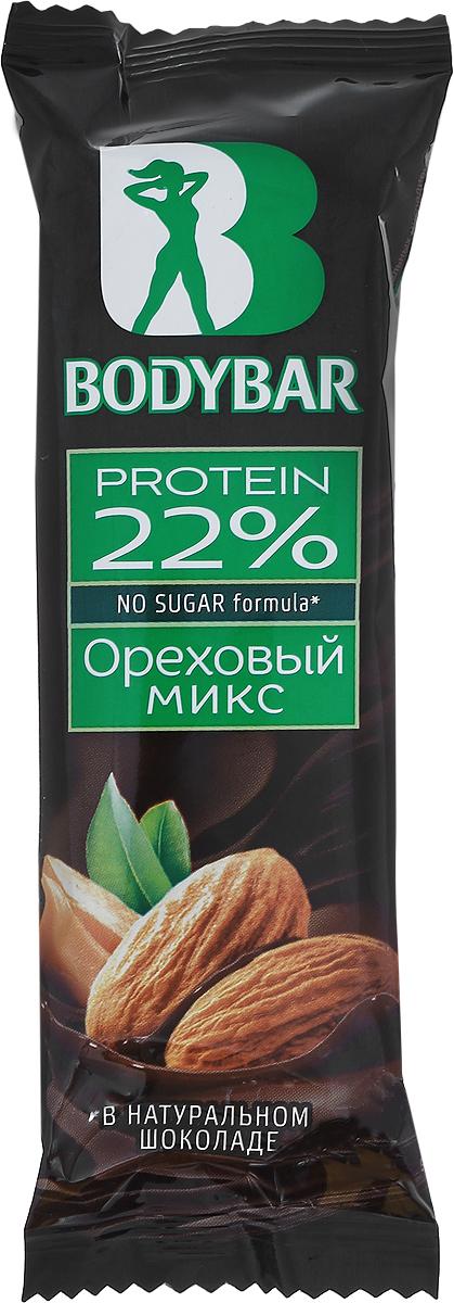 Bodybar Батончик протеиновый 22% со вкусом Ореховый микс в горьком шоколаде, 50 г bodybar батончик протеиновый 22% со вкусом крем брюле в горьком шоколаде 50 г