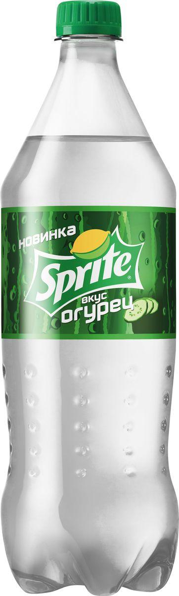 Sprite Огурец напиток сильногазированный, 1 л огурец зеленика отзывы