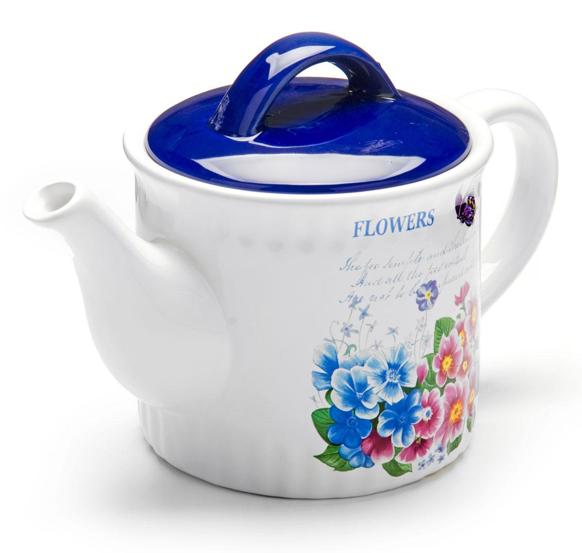 Чайник заварочный Loraine, с крышкой, 730 мл чайник заварочный loraine 850 мл