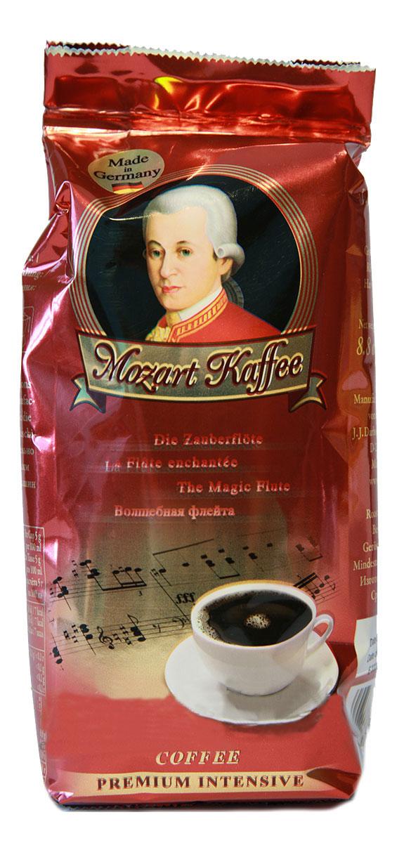 Darboven Mozart Kaffee Intensive кофе молотый, 250 г4006581171883Молотый кофе Mozart Kaffee Intensive неподражаем, как музыка композитора, в честь которого назван этот кофе. Композиция элитных зерен лучших плантаций мира, произведенная по традиционной технологии.