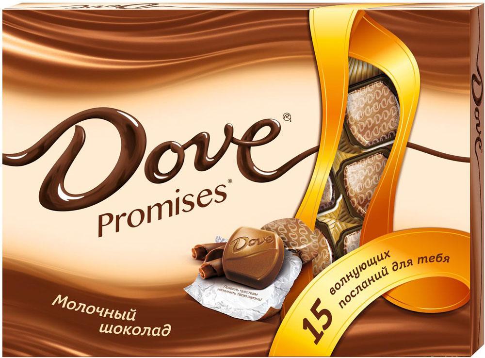Dove Promises молочный шоколад, 120 г79004048Роскошный шелковый шоколад Dove - для настоящих ценителей удовольствия. Почувствуйте его обволакивающий вкус, расслабьтесь и подумайте о приятном. Даже маленькие радости могут подарить ощущение счастья. В коробке 15 миниатюрных конфет. На каждой обертке из фольги нанесены послания-комплименты. Изделия имеют классический молочный вкус.