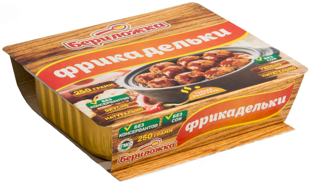 Бериложка фрикадельки, 250 г бериложка биточки в грибном соусе 250 г