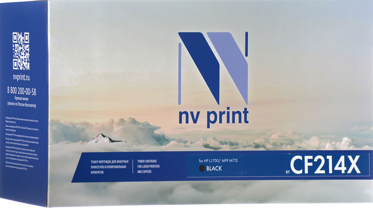 NV Print CF214X, Black тонер-картридж для HP LaserJet 700/MFP M712 nv print cf303a magenta тонер картридж для hp laserjet enterprise flow mfp m880z m880z plus m880z plus nfc