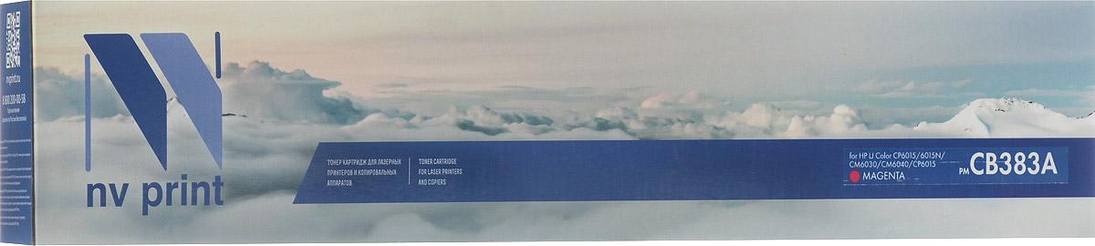 Фото NV Print CB383AM, Magenta тонер-картридж для HP Color LaserJet CP6015dn/CP6015n/CP6015xh/CM6030/CM6040. Купить в РФ