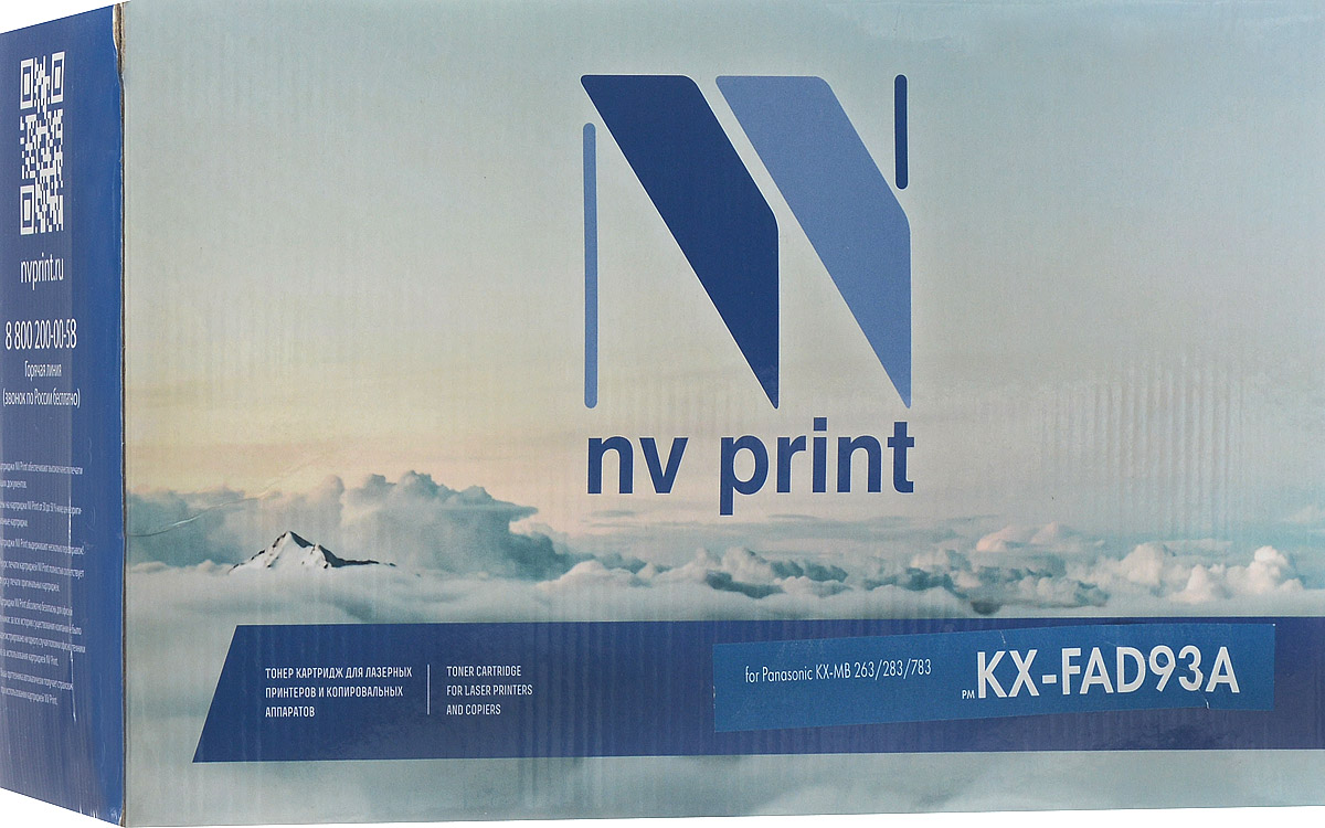 NV Print KXFAD93A, Black тонер-картридж для Panasonic KX-MB263/MB283/MB783 блок расширения panasonic kx ns520ru