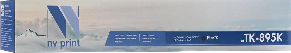 NV Print TK895Bk, Black тонер-картридж для Kyocera FS-C8020MFP/C8025MFP/C8520MFP/C8525MFPNV-TK895BkСовместимый лазерный картридж NV Print TK895Bk для печатающих устройств Kyocera FS-C8020MFP/C8025MFP/C8520MFP/C8525MFP - это альтернатива приобретению оригинальных расходных материалов. При этом качество печати остается высоким. Тонер картриджи NV Print, спроектированные и разработанные с применением передовых технологий, наилучшим образом приспособлены для эффективной работы печатного устройства. Все компоненты оптимизируют процесс печати и идеально сочетаются в течение всего времени работы, что дает вам неизменно качественные результаты при использовании вашего лазерного принтера.Лазерные принтеры, копировальные аппараты и МФУ являются более выгодными в печати, чем струйные устройства, так как лазерных картриджей хватает на значительно большее количество отпечатков, чем обычных. Для печати в данном случае используются не чернила, а тонер.