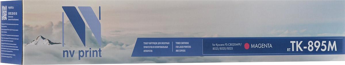 NV Print TK895M, Magenta тонер-картридж для Kyocera FS-C8020MFP/C8025MFP/C8520MFP/C8525MFP