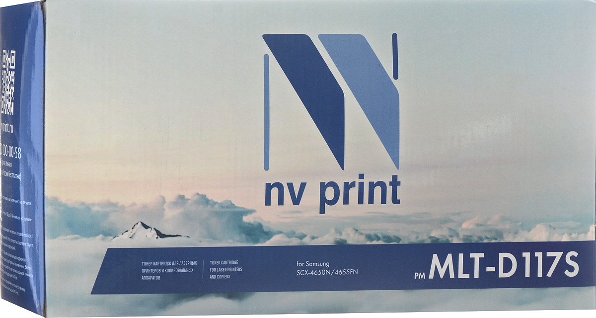NV Print MLTD117S, Black тонер-картридж для Samsung SCX-4650N/4655FN release moisture wicking quick drying polyester t shirt violet blue xxxl