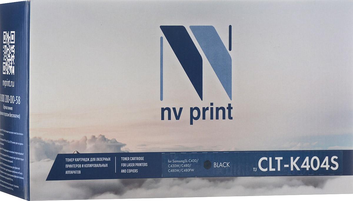 NV Print CLT-K404S, Black тонер-картридж для Samsung SL-C430/C430W/C480/C480W/C480FW картридж nv print nv clt y404sy yellow для samsung sl c430 c430w c480 c480w c480fw