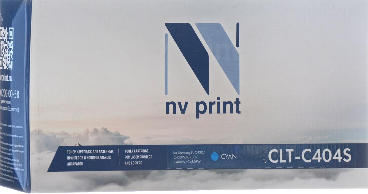 NV Print CLT-C404S, Cyan тонер-картридж для Samsung SL-C430/C430W/C480/C480W/C480FW картридж для принтера nv print для hp cf403x magenta