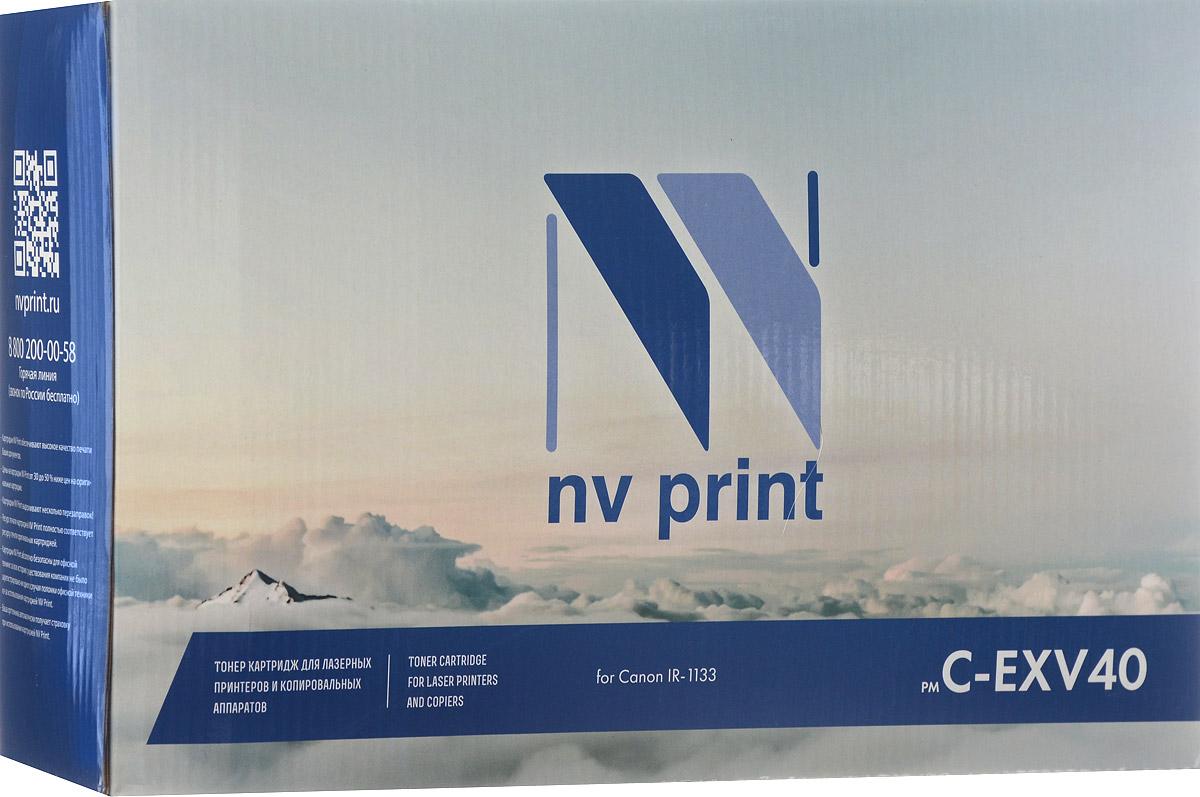 NV Print CEXV40, Black тонер-туба для Canon iR-1133NV-CEXV40Совместимый лазерный картридж NV Print C-EXV40 для печатающих устройств Canon iR-1133 - это альтернатива приобретению оригинальных расходных материалов. При этом качество печати остается высоким. Тонер-туба NV Print C-EXV40 спроектирована и разработана с применением передовых технологий, наилучшим образом приспособлена для эффективной работы печатного устройства. Все компоненты оптимизируют процесс печати и идеально сочетаются в течение всего времени работы, что дает вам неизменно качественные результаты при использовании вашего лазерного принтера.