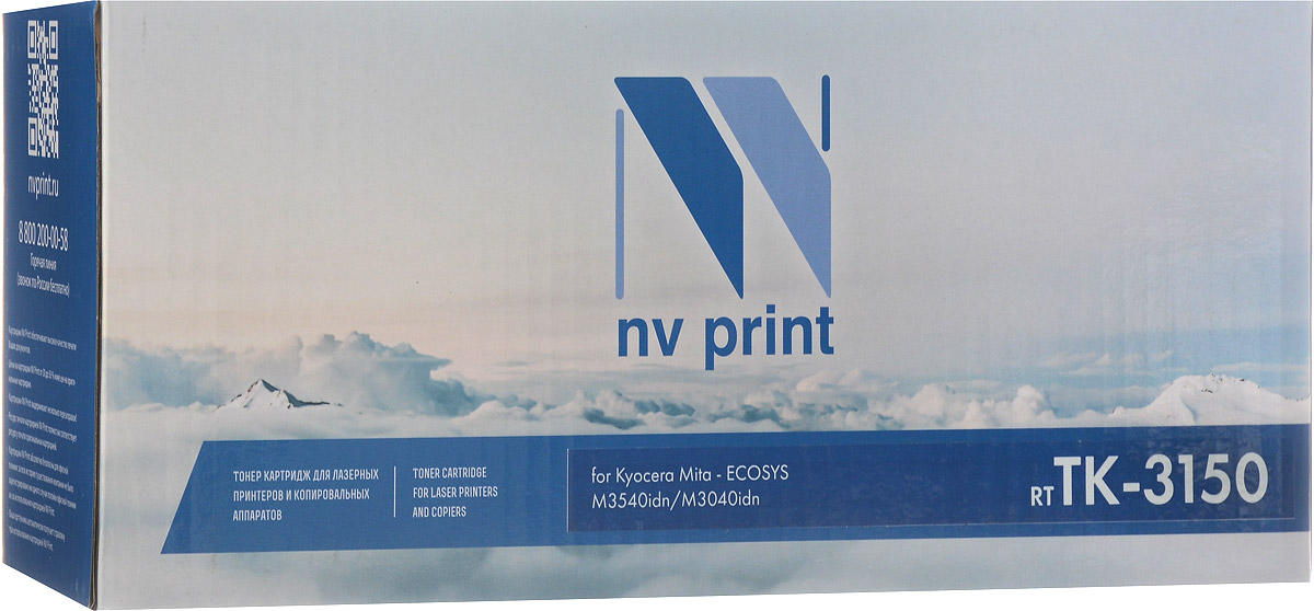 NV Print TK3150, Black тонер-картридж для Kyocera ECOSYS M3040idn/M3540idn картридж для принтера nv print hp q5949x q7553x black