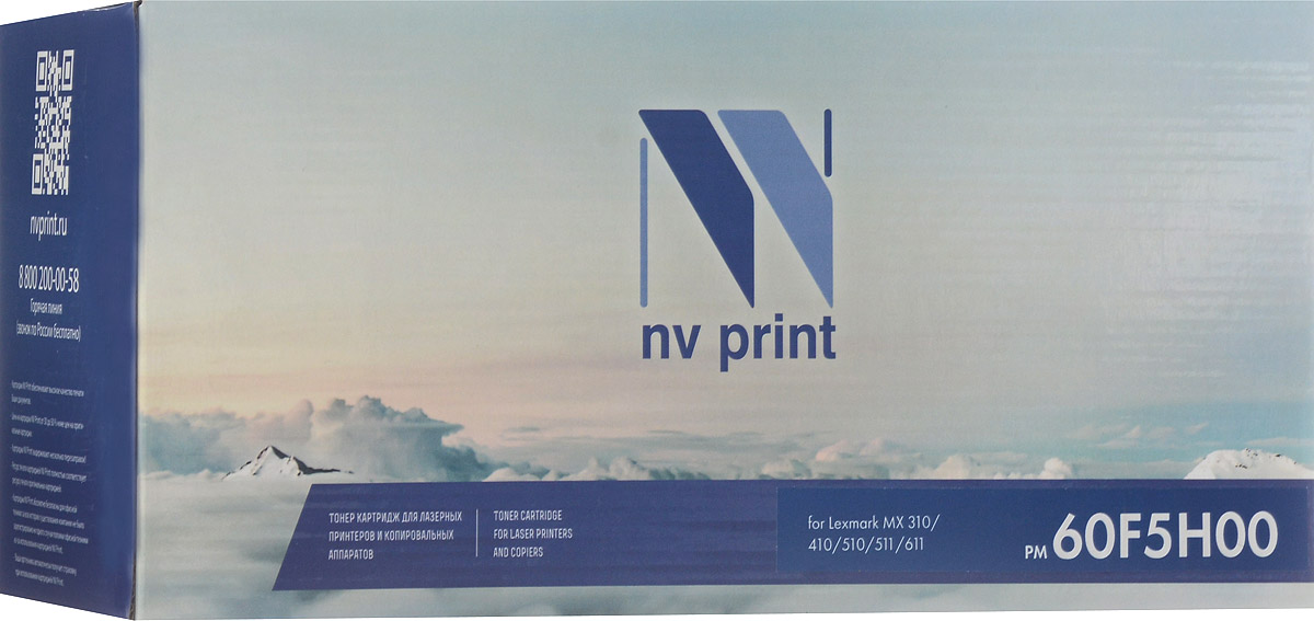 NV Print 60F5H00, Black тонер-картридж для Lexmark MX 310/MX 410/MX 510/MX 511/ MX 611 mx 6240n