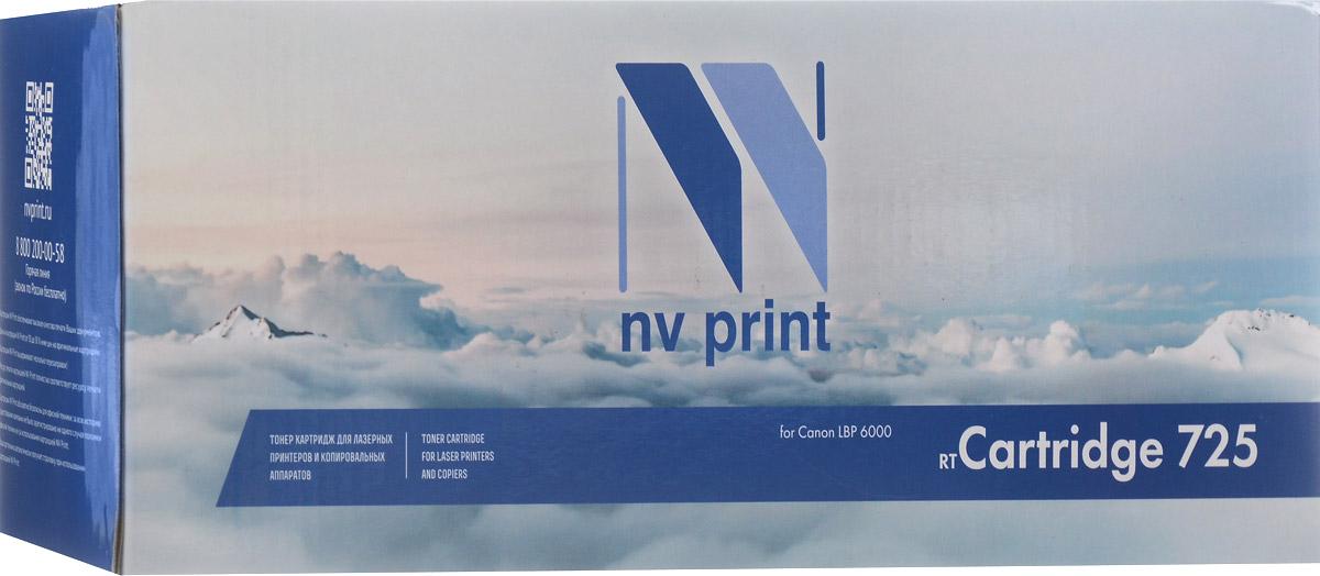 NV Print 725, Black тонер-картридж для Canon i-SENSYS LBP6000NV-725Совместимый лазерный картридж NV Print NV-725 для печатающих устройств Canon i-SENSYS LBP6000/LBP6000B - это альтернатива приобретению оригинальных расходных материалов. При этом качество печати остается высоким. Тонер картриджи NV Print, спроектированные и разработанные с применением передовых технологий, наилучшим образом приспособлены для эффективной работы печатного устройства. Все компоненты оптимизируют процесс печати и идеально сочетаются в течениe всего времени работы, что дает вам неизменно качественные результаты при использовании вашего лазерного принтера.Лазерные принтеры, копировальные аппараты и МФУ являются более выгодными в печати, чем струйные устройства, так как лазерных картриджей хватает на значительно большее количество отпечатков, чем обычных. Для печати в данном случае используются не чернила, а тонер.