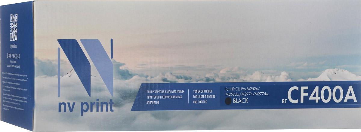 NV Print CF400ABk, Black тонер-картридж для HP Color LaserJet Pro M252dw/M252n/M277dw/M277nNV-CF400ABkСовместимый лазерный картридж NV Print CF400ABk для печатающих устройств HP Color LaserJet Pro M252dw/M252n/M277dw/M277n - это альтернатива приобретению оригинальных расходных материалов. При этом качество печати остается высоким. Тонер-картридж NV Print CF400ABk спроектирован и разработан с применением передовых технологий, наилучшим образом приспособлен для эффективной работы печатного устройства. Все компоненты оптимизируют процесс печати и идеально сочетаются в течение всего времени работы, что дает вам неизменно качественные результаты при использовании вашего лазерного принтера.