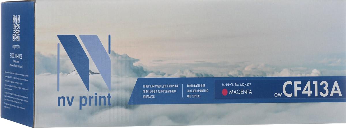 NV Print CF413A, Magenta тонер-картридж для HP Color LaserJet Pro M452/M477 тонер картридж cf413a