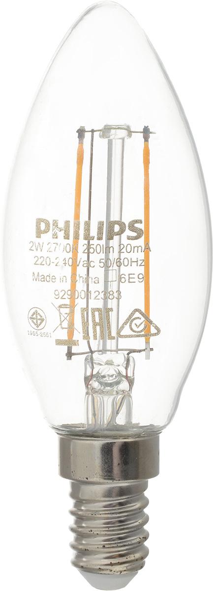 Лампа светодиодная Philips LED candle, цоколь E14, 2W, 2700KЛампа LEDClassic 2-25W B35 E14 WW CL APRСовременные светодиодные лампы LED candle экономичны, имеют долгий срок службы и мгновенно загораются, заполняя комнату светом. Лампа классической формы и высокой яркости позволяет создать уютную и приятную обстановку в любой комнате вашего дома.Светодиодные лампы потребляют на 92 % меньше электроэнергии, чем обычные лампы накаливания, излучая при этом привычный и приятный теплый свет. Срок службы светодиодной лампы LED candle составляет до 15 000 часов, что соответствует общему сроку службы пятнадцати ламп накаливания. Благодаря чему менять лампы приходится значительно реже, что сокращает количество отходов.Напряжение: 220-240 В. Световой поток: 250 lm.Эквивалент мощности в ваттах: 25 Вт.