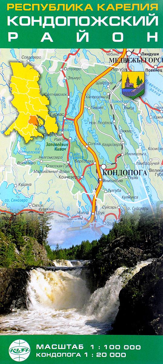 Республика Карелия. Кондопожский район. Карта
