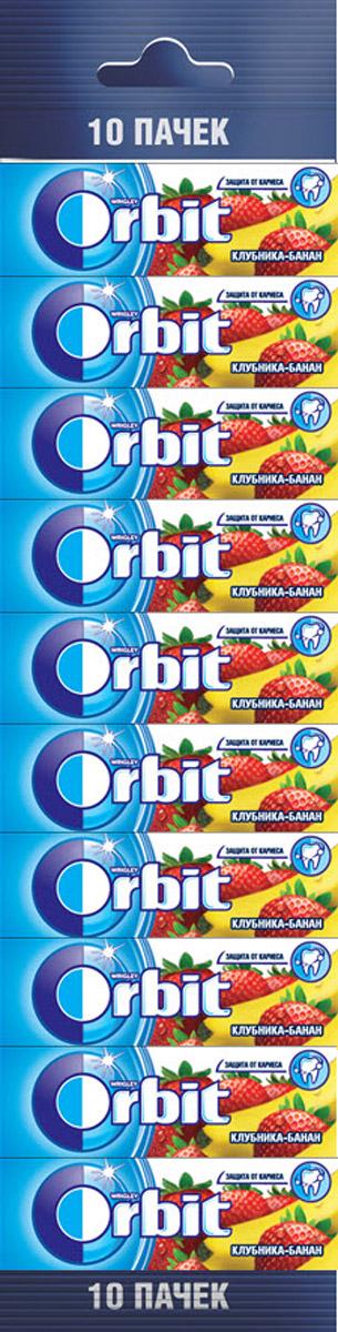 Orbit Клубника-банан жевательная резинка без сахара, 10 пачек по 13,6 г orbit спелая клубника леденцы 35 г