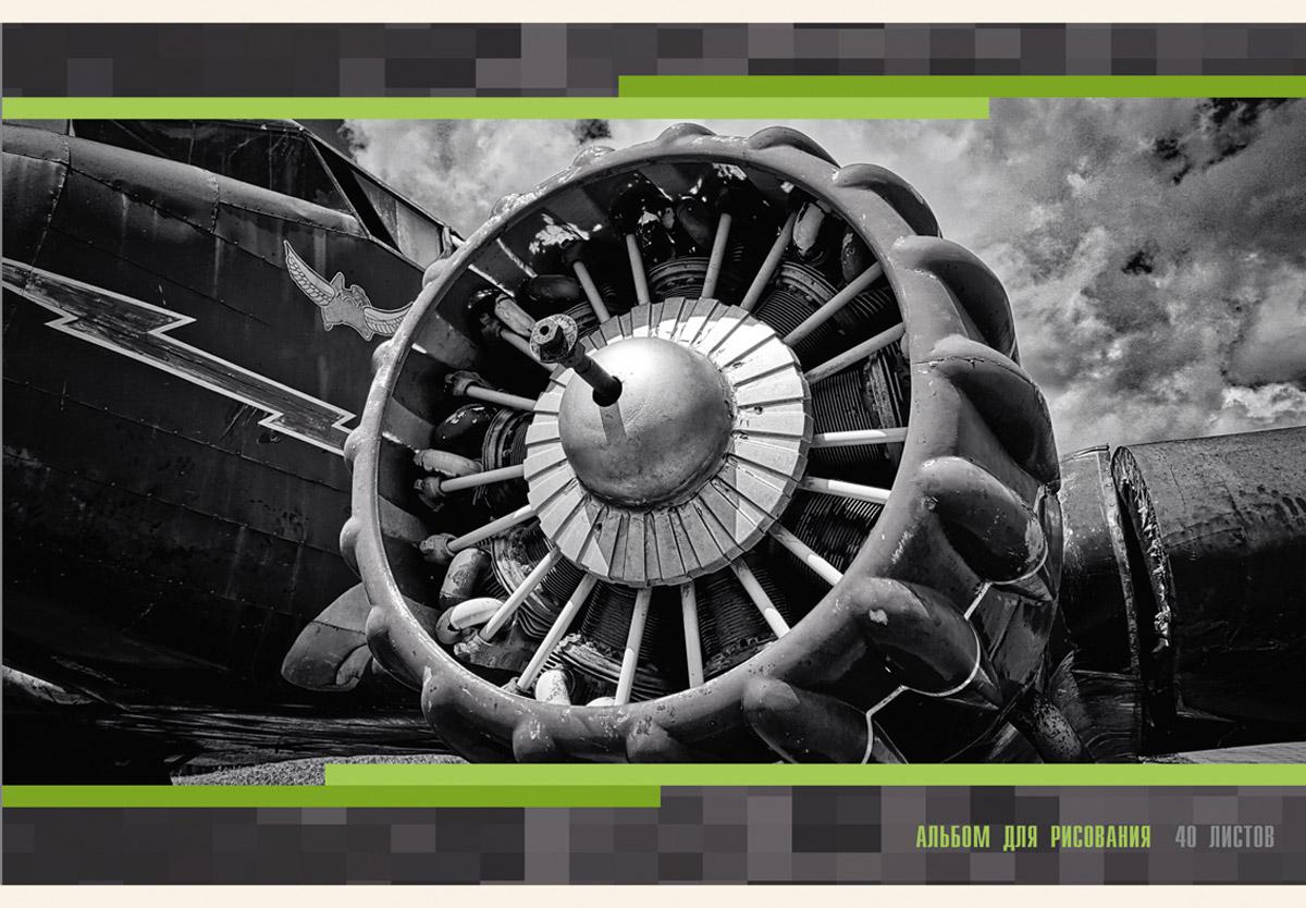Канц-Эксмо Альбом для рисования Мощь двигателя 40 листовА2Л401486Альбом для рисования 40 листов на скрепке. Обложка из мелованного картона с отделкой твин-лак. Бумага офсет 110г/м2.