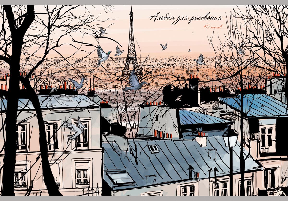 Канц-Эксмо Альбом для рисования Крыши Парижа 40 листовАЛ401471Альбом для рисования 40 листов на скрепке. Обложка из мелованного картона с выборочным лаком. Бумага офсет 110г/м2.