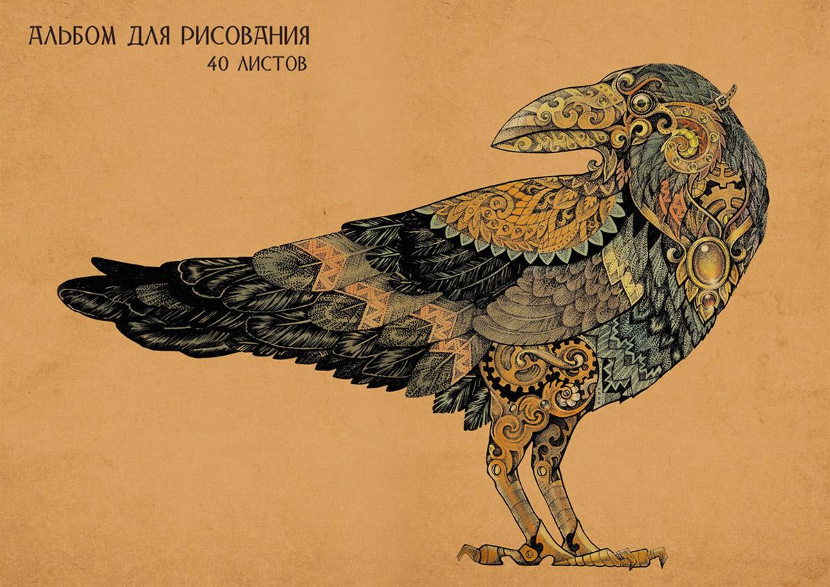 Канц-Эксмо Альбом для рисования Важный ворон 40 листов