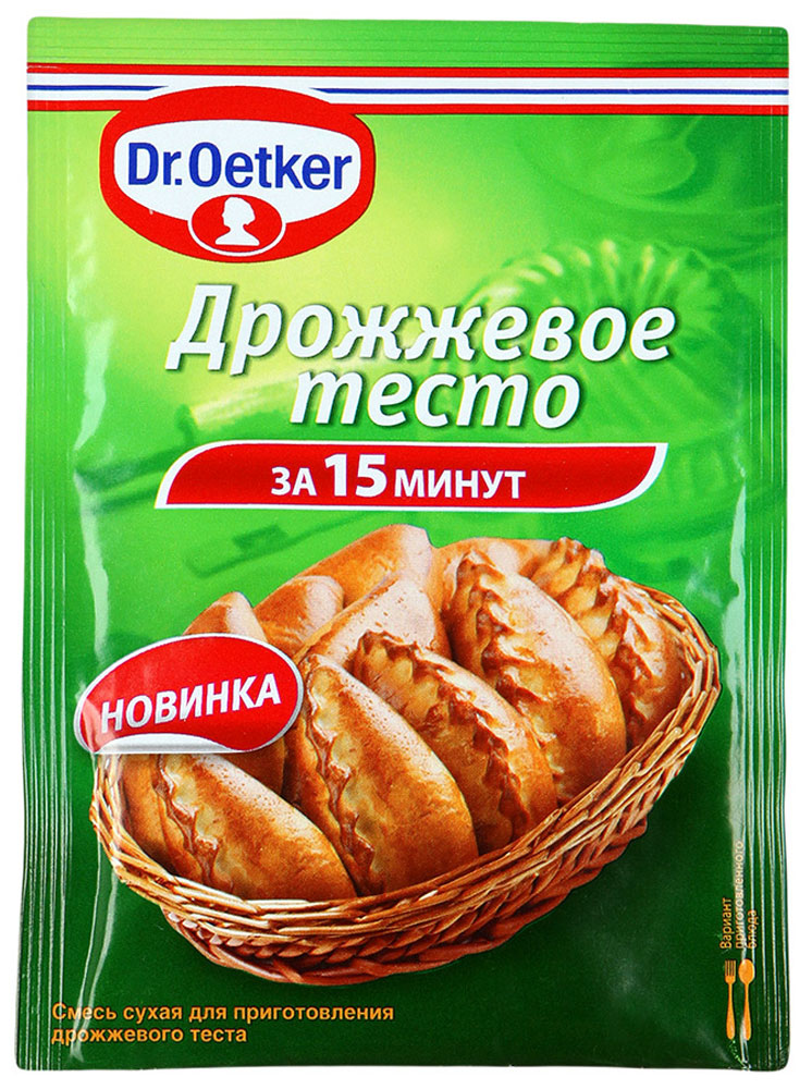 Dr.Oetker смесь сухая Дрожжевое тесто, 32 г1-84-117000Сухая смесь Dr.Oetker Дрожжевое тесто не требует время ожидания на подход теста. Подходит для различных видов выпечки из дрожжевого теста.