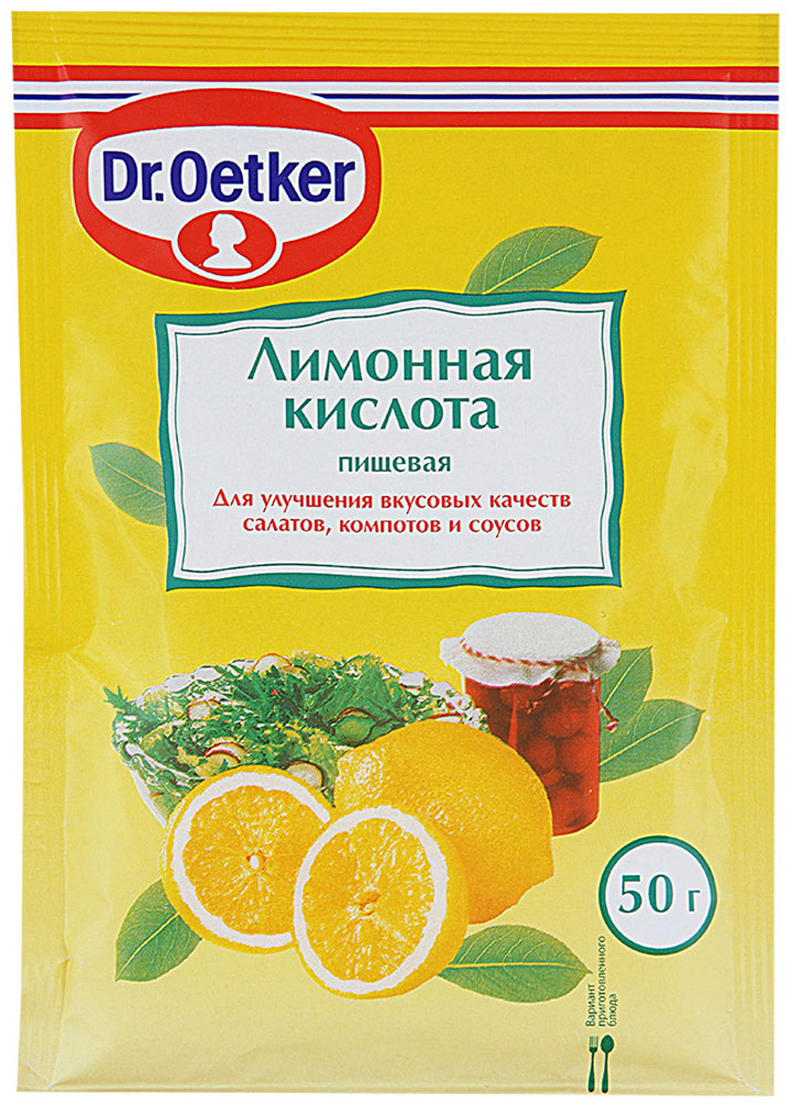 Dr.Oetker Лимонная кислота, 50 г