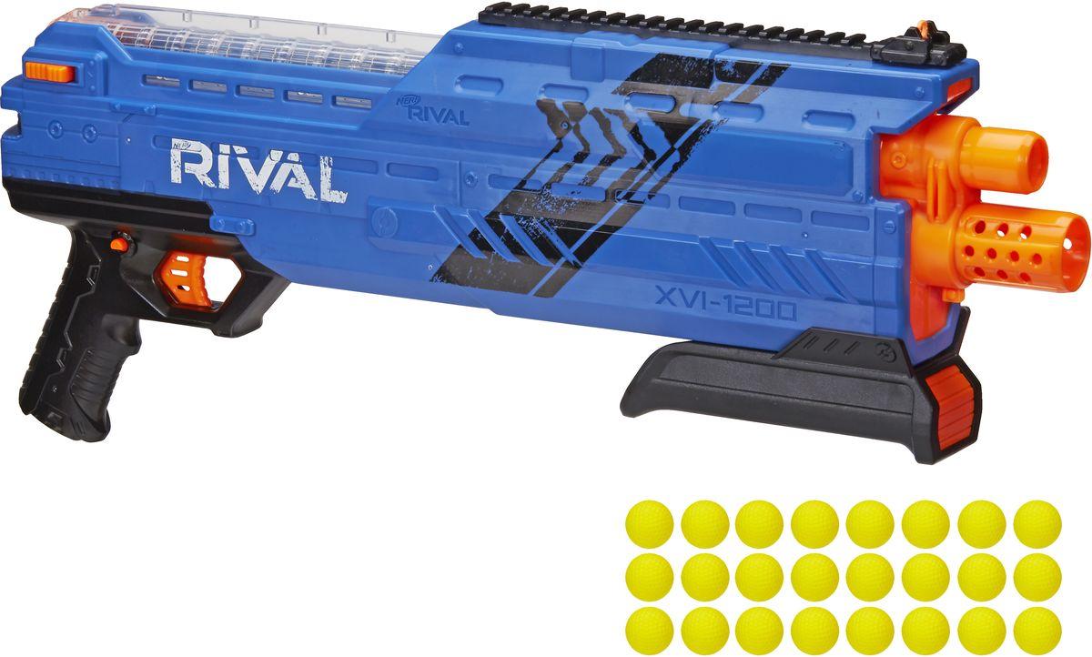 Nerf Бластер Rival Atlas XVI-1200 цвет синий - Игрушечное оружие