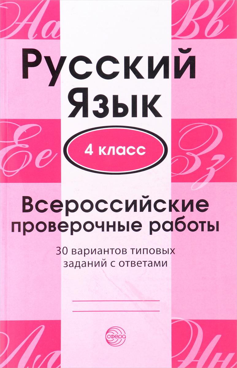 Центры тестирования РУДН экзамен по русскому языку