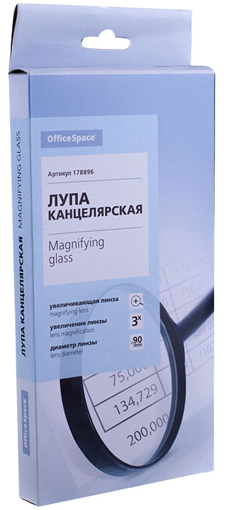 OfficeSpaceЛупа 3. 0 диаметр 90 мм MGF90_1535/178896 OfficeSpace