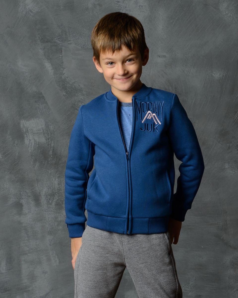 Толстовка для мальчика Modniy Juk, цвет: индиго. 20В00030502. Размер 28 (110) джемперы modniy juk джемпер