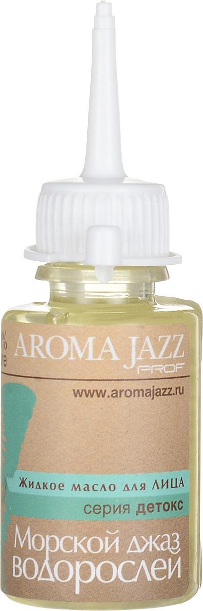 Aroma Jazz Масло жидкое для лица Морской джаз водорослей, 25 мл2104tДействие: насыщает кожу необходимыми микроэлементами, минеральными солями и йодом, питает, активизирует кровообращение, предохраняет клетки эпидермиса от обезвоживания, восполняя дефицит влаги, нормализует обменные процессы, активно стимулирует клеточный метаболизм и выводит токсины, успокаивает, обладает заживляющим эффектом и повышает тонус сосудов. Эффективно при куперозе и проблемных участках вокруг глаз. Противопоказания аллергическая реакция на составляющие компоненты. Срок хранения 24 месяца. После вскрытия упаковки рекомендуется использование помпы, использовать в течение 6 месяцев. Не рекомендуется снимать помпу до завершения использования.