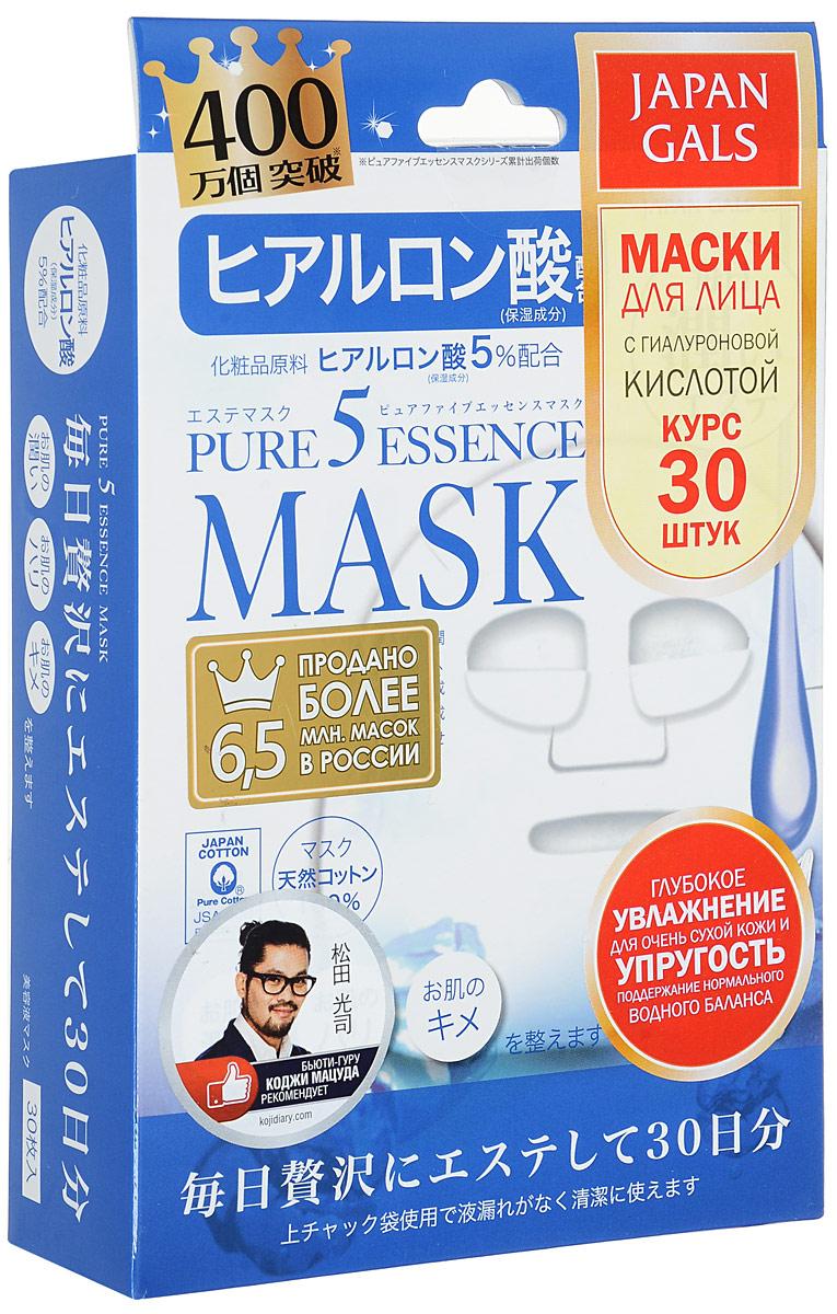 Japan Gals Маска с гиалуроновой кислотой Pure5 Essential, 30 шт japan gals маска для лица с коллагеном pure 5 essence 1шт