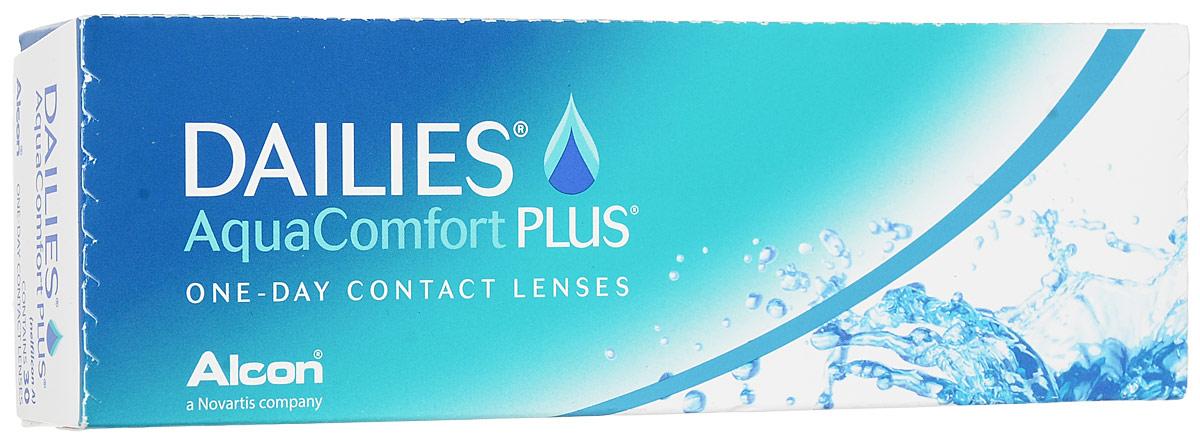 Alcon-CIBA Vision контактные линзы Dailies AquaComfort Plus (30шт / 8.7 / 14.0 / -4.25)