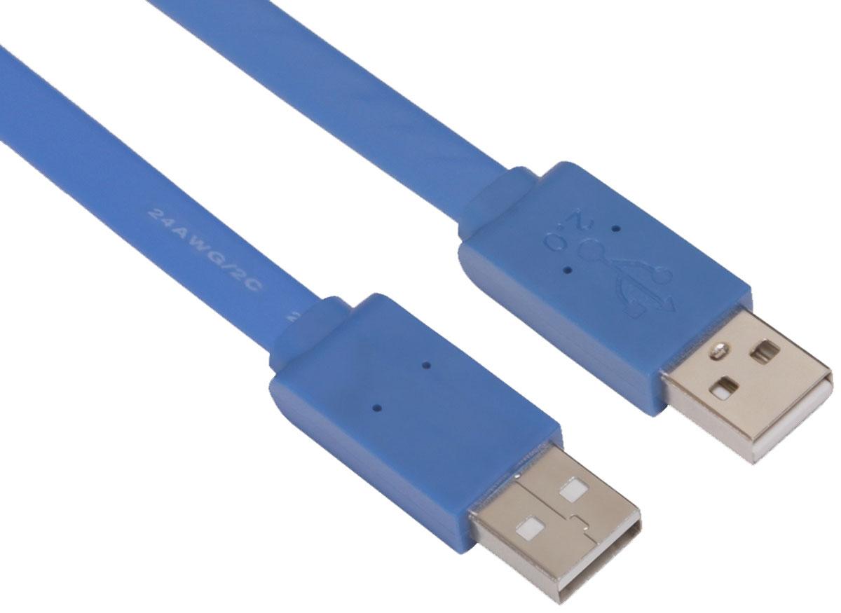 Greenconnect GCR-UM4MF-BD кабель USB 2.0 (1,8 м)GCR-UM4MF-BD-1.8mКабель Greenconnect GCR-UM4MF-BD позволит увеличить расстояние до подключаемого устройства. Может быть использован с различными USB девайсами. Экранирование кабеля позволит защитить сигнал при передаче от влияния внешних полей, способных создать помехи.