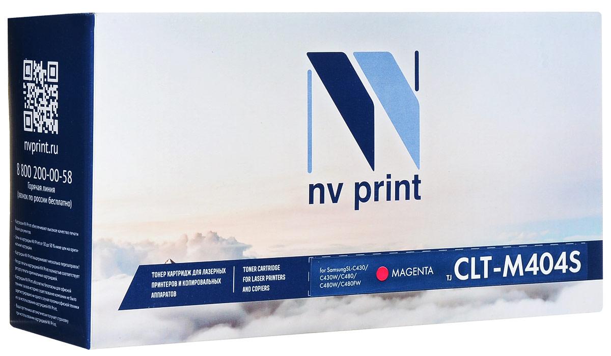 NV Print CLT-M404SM, Magenta тонер-картридж для Samsung SL-C430/C430W/C480/C480W/C480FWCLT-M404SMСовместимый лазерный картридж NV Print CLT-M404SM для печатающих устройств Samsung - это альтернатива приобретению оригинальных расходных материалов. При этом качество печати остается высоким.Лазерные принтеры, копировальные аппараты и МФУ являются более выгодными в печати, чем струйные устройства, так как лазерных картриджей хватает на значительно большее количество отпечатков, чем обычных. Для печати в данном случае используются не чернила, а тонер.