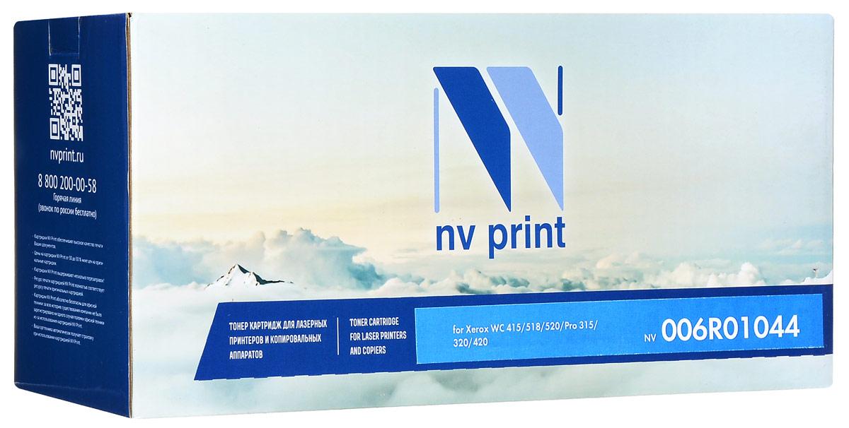 NV Print 006R01044, Black тонер-картридж для Xerox WorkCentre 415/518/520/Pro 315/320/420006R01044Совместимый лазерный картридж NV Print 006R01044 для печатающих устройств Xerox - это альтернатива приобретению оригинальных расходных материалов. При этом качество печати остается высоким.Лазерные принтеры, копировальные аппараты и МФУ являются более выгодными в печати, чем струйные устройства, так как лазерных картриджей хватает на значительно большее количество отпечатков, чем обычных. Для печати в данном случае используются не чернила, а тонер.