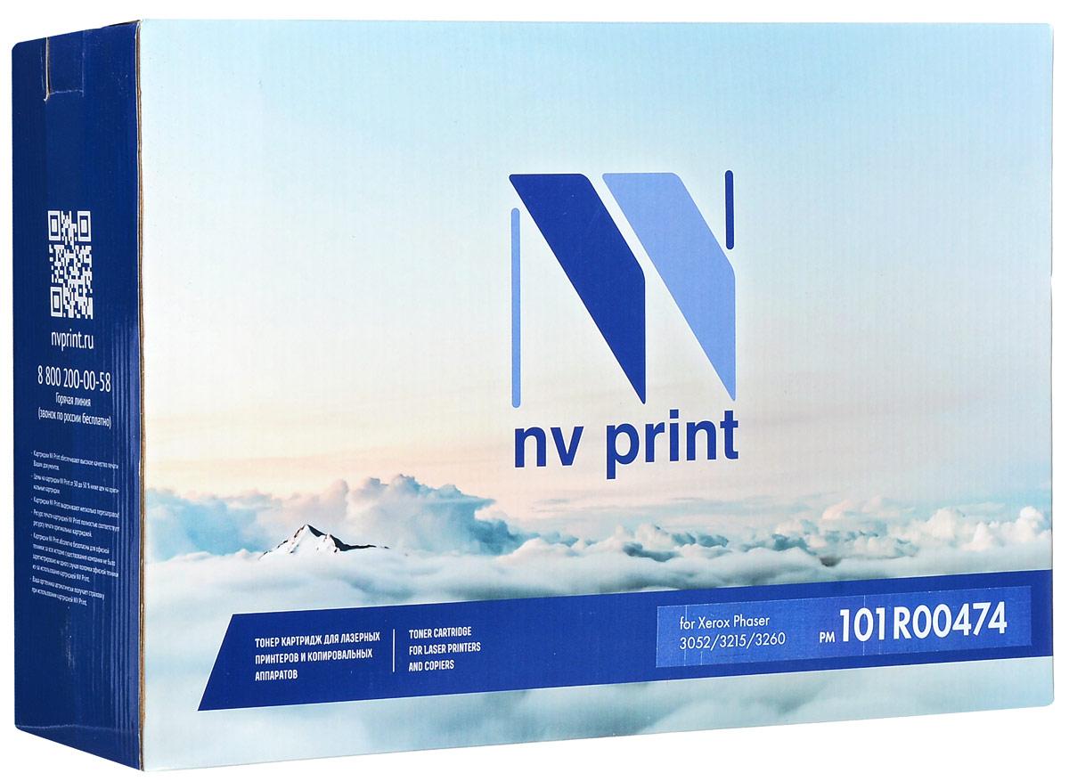 NV Print 101R00474, Black тонер-картридж для Xerox Phaser 3052/3260/3215/3260101R00474Совместимый лазерный картридж NV Print 101R00474 для печатающих устройств Xerox - это альтернатива приобретению оригинальных расходных материалов. При этом качество печати остается высоким.Лазерные принтеры, копировальные аппараты и МФУ являются более выгодными в печати, чем струйные устройства, так как лазерных картриджей хватает на значительно большее количество отпечатков, чем обычных. Для печати в данном случае используются не чернила, а тонер.