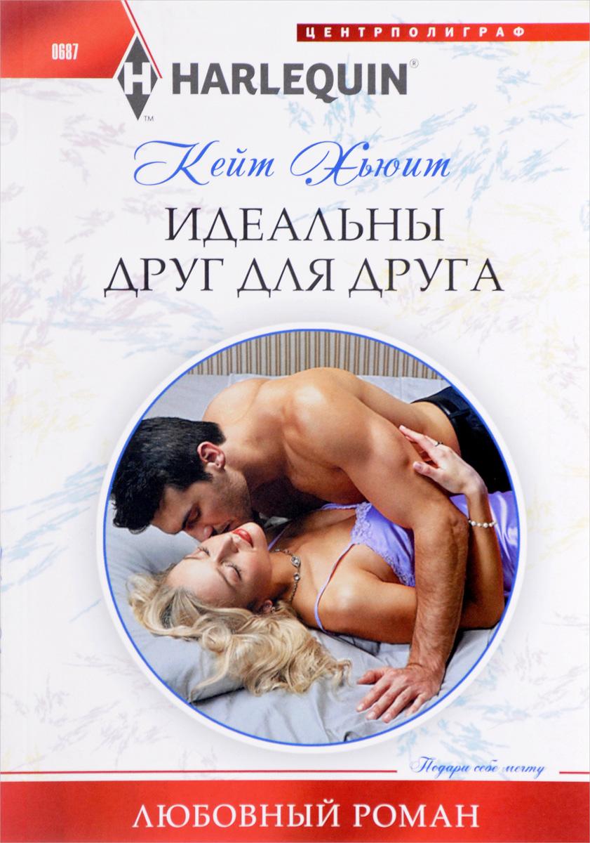 Современный эротика романы читать онлайн