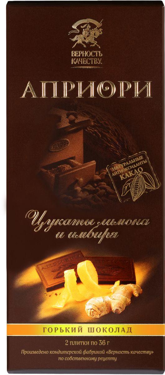 Априори горький шоколад, цукаты лимона и имбиря, 72 г априори горький шоколад цукаты лимона и имбиря 72 г