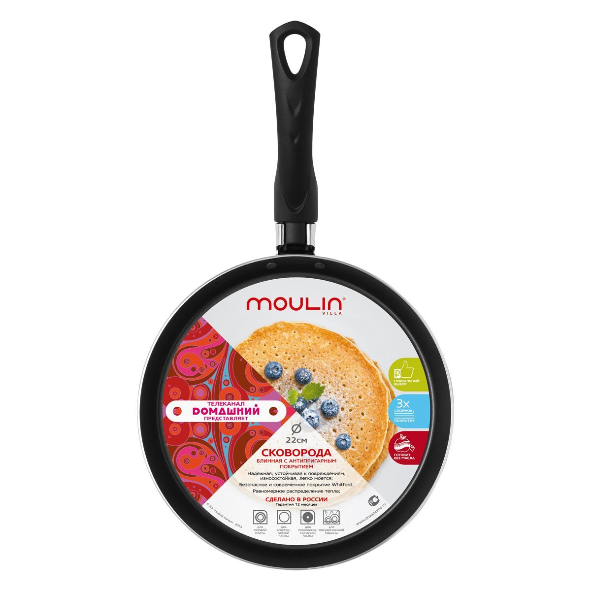 """Сковорода для блинов MoulinVilla """"Домашний"""" изготовлена из алюминия, который обеспечивает равномерный   нагрев. Трехслойное антипригарное покрытие WhitFord на внутренней поверхности посуды   полностью устраняет пригорание пищи и ее прилипание к стенкам и дну посуды. Обжаренная в   такой посуде пища отлично сохраняет свои вкусовые качества и имеет привлекательный,   аппетитный вид. Во время приготовления можно использовать минимальное количество масла и   жиров. Сковорода оснащена удобной бакелитовой ручкой с отверстием для подвешивания. Можно использовать на газовых, электрических и стеклокерамических плитах. Можно мыть в   посудомоечной машине.Диаметр сковороды (по верхнему краю): 22 см. Простой рецепт блинов на Масленицу – статья на OZON Гид."""