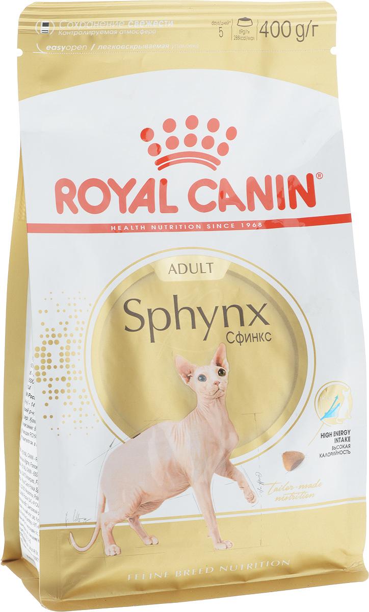 Корм сухой Royal Canin Sphynx Adult, для кошек породы Сфинкс старше 12 месяцев, 400 г539004Сухой корм Royal Canin Sphynx Adult - полнорационный корм для сфинксов старше 12 месяцев. Бесшерстные кошки время от времени рождались в разных уголках мира. Порода сфинкс в известном нам облике появилась в 1960-х годах, когда домашняя кошка в Онтарио (Канада) принесла котенка без шерсти. Гипнотизирующий взгляд, голая кожа со складками — сфинкс во многом не похож на других кошек. Существенная потребность в энергии.Отсутствие шерстного покрова у сфинксов компенсируется очень активным обменом веществ, позволяющим регулировать температуру тела. В то же время для такой терморегуляции необходимо очень много энергии, которую может обеспечить только правильно подобранное питание. Важнейшей составляющей правильного рациона этих кошек, склонных также к заболеваниям сердца, является специальный корм для породы сфинкс, который можно заказать в специализированных магазинах. Уникальный кожный покров, требующий ухода.Главная функция кожи заключается в создании барьера, препятствующего воздействию агрессивных факторов среды. Кожа сфинкса, не защищенная шерстью, особенно уязвима. Редкие тонкие волоски на теле животных — доказательство того, что организм пытается защититься от внешних воздействий. Поддержка работы сердца.У сфинксов существует наследственная предрасположенность к кардиомиопатии. Это заболевание можно предотвратить за счет правильной диеты, в состав которой включены таурин и жирные кислоты EPA и DHA.Любой интернет-магазин наших партнеров предоставляет своим клиентам возможность купить необходимый корм и аксессуары для кошек в режиме онлайн. Высокое содержание энергии.Высокое содержание энергии в крокете обусловлено повышенным содержанием жиров(23 %).Благодаря этому корм удовлетворяет высокую потребность сфинксов в энергии.Здоровье кожи.Кожа сфинкса не защищена шерстью. Продукт SPHYNX содержит комплекс питательных веществ, которые помогают поддерживать функцию кожного барьера. Фо