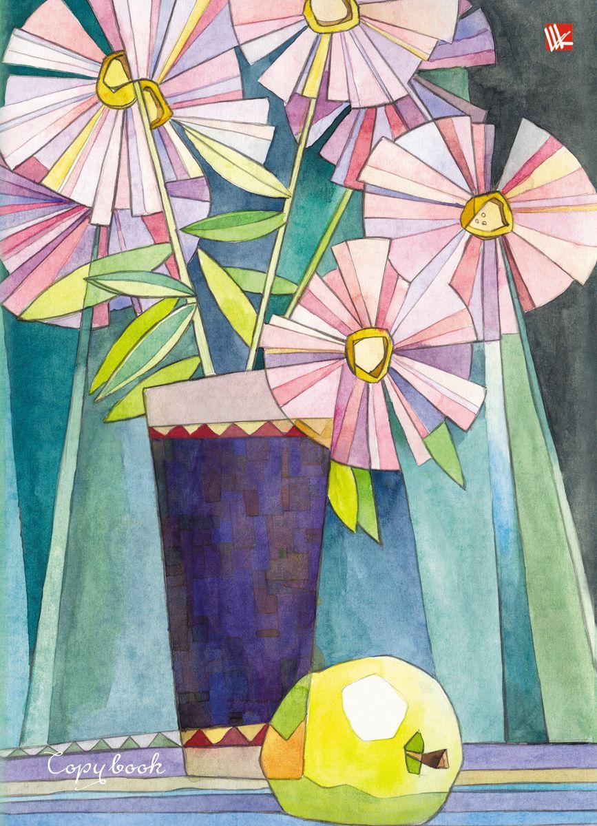 Канц-Эксмо Тетрадь Натюрморт Витраж 120 листов в клетку тетрадь flowers 120 листов на кольцах n813