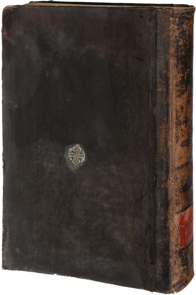 Тур Орах Хаим, т.е. Отдел Путь к жизни. Часть III0120710Варшава, 1882 год. Типография С. Оргельбранда сыновей.Владельческий переплет.Сохранность хорошая.Арбаа турим (сокращенно Тур) - важный галахический свод, составленный раввином Йаковом бен Ашером (1270-1340), так же известным как Бааль ха-Турим (Хозяин рядов). Структура из четырех книг позже дала начало книге Шулхан арух. Название книги переводится с иврита как Четыре ряда - это аллюзия на украшение хошена первосвященника. Каждая глава работы - Тур, поэтому, например, заголовок Тур Орах Хайим симан 22 означает Раздел Орах Хайим, глава 22.Раздел Арбаа турим Орах Хаим (Путь к жизни) содержит правила повседневной жизни и молитв, законы благословений, Шабата, праздников и постов (всего 697 глав).Не подлежит вывозу за пределы Российской Федерации.