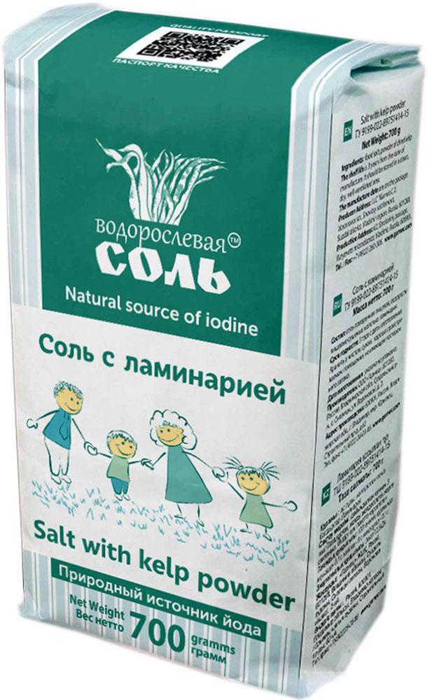Водорослевая соль с ламинарией, 700 гбтг004В водорослевой соли сохранены все биологически активные вещества, ферменты, витамины и микроэлементы, благодаря правильной обработке водорослей. Она полностью усваивается организмом и способствует оздоровлению, снижению веса и очищению суставов и органов от залежей химической соли. Её очень хорошо использовать в салатах, и везде, где требуется обычная соль.Соль с ламинарией - это сбалансированная смесь поваренной соли мелкого помола и порошка сушеных водорослей предназначена для ежедневного употребления вместо традиционной соли, не содержит искусственных ароматизаторов, красителей, усилителей вкуса и глютена. Замена традиционной соли на соль торговой марки Водорослевая соль сделает вкус пищи более ярким, сократит количество употребляемого вами натрия, поможет восстановить калиево-натриевый баланс организма, позволит восполнить дефицит йода.